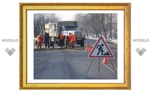 Тульские дороги отремонтируют в апреле