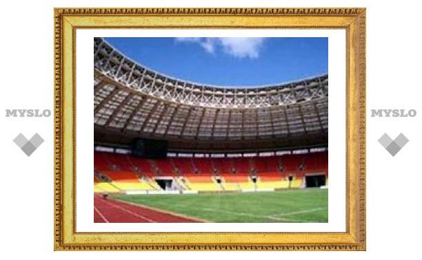 Билеты на финал Лиги чемпионов в России продаваться не будут