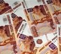 В Тульской области выявлен факт отмывания денег