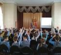 «Полипласт Новомосковск» проводит экологические проекты для школьников