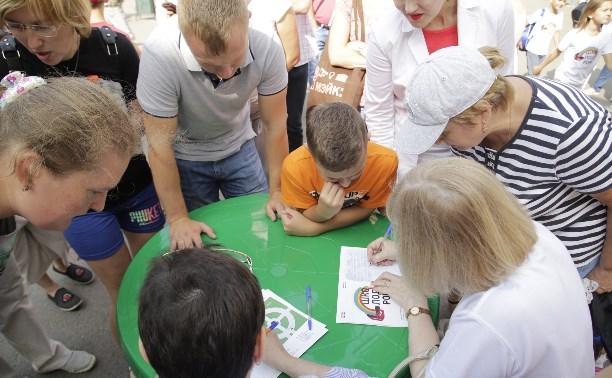 В Центральном парке Тулы стартовал фестиваль «Школодром-2018»