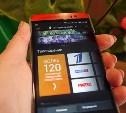100% экранов: «Интерактивное ТВ» от «Ростелекома» теперь доступно тулякам и на смартфонах