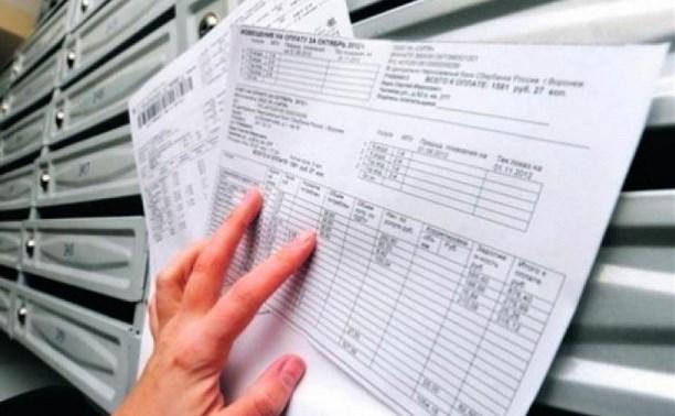 В Туле клиенты УК-должников получили за отопление двойные квитанции