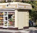 Фермеры смогут арендовать в Туле торговые места за 350 рублей в месяц
