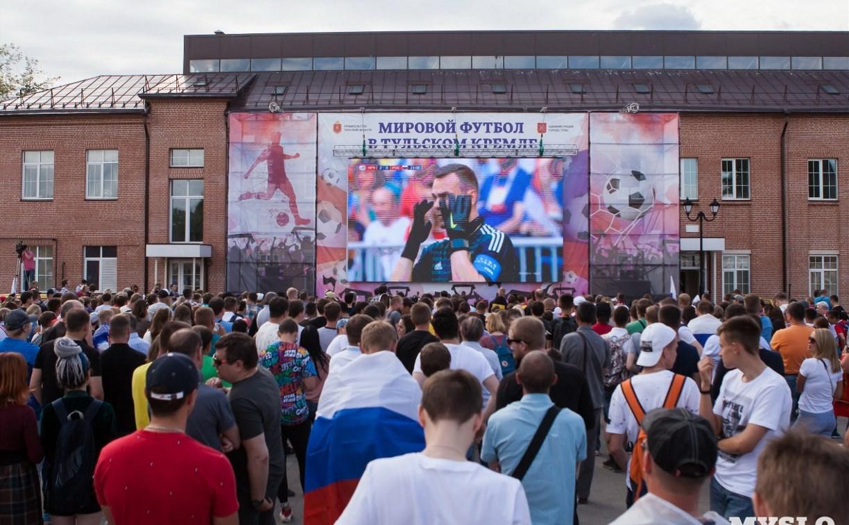 Туляки смогут посмотреть матч Россия – Испания на большом экране