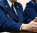 Тульские школы проверит региональная прокуратура