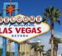 Развлечения в Лас-Вегасе, не связанные с игровыми автоматами