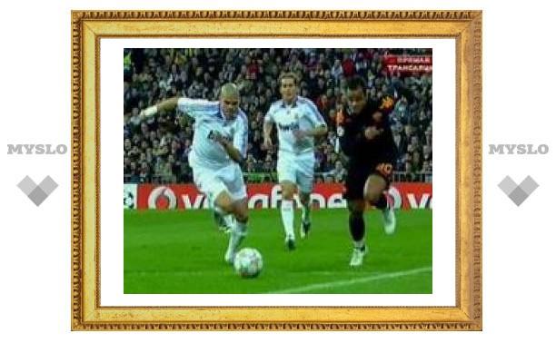 Мадридский «Реал» бесславно покинул «Лигу чемпионов»