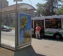 Остановку «База №10» на Одоевском шоссе перенесут