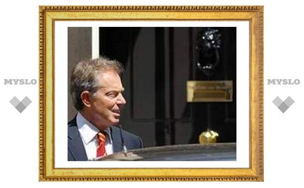 Тони Блэр попрощался с кабинетом министров
