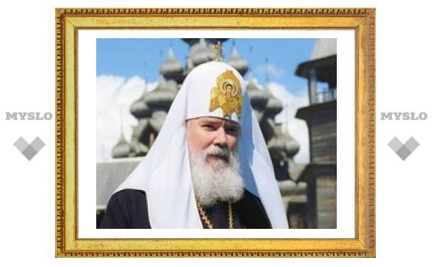 Алексий II призвал Грузию и Южную Осетию к примирению