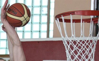 В Тульской области прошел баскетбольный этап «КЭС-БАСКЕТа»