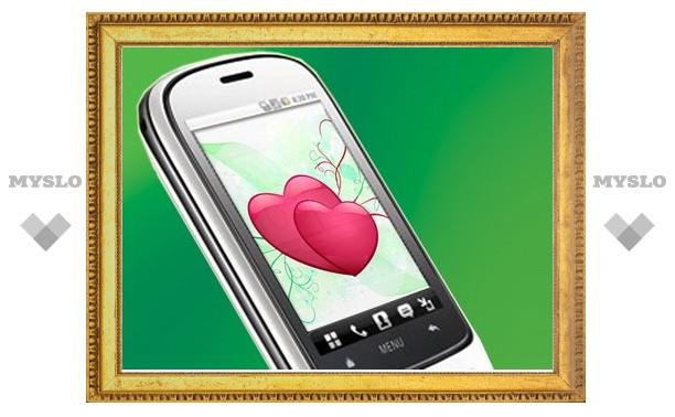 Любовь в объективе сотового телефона