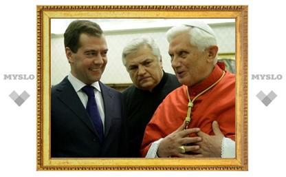 В ОВЦС положительно восприняли встречу Дмитрия Медведева и Бенедикта XVI
