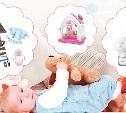 Холодильник.ру: Товары из детской серии