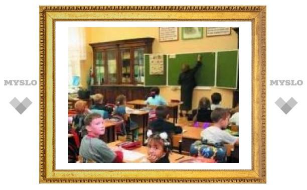 Тульским учителям повысят зарплату