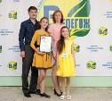 В Туле завершился конкурс-фестиваль «Семья года»