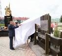В Первомайском открыли памятник инициатору создания мемориала «Вечный огонь»