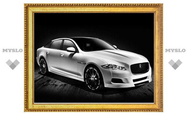 Jaguar продемонстрировал способности седана XJ к тюнингу
