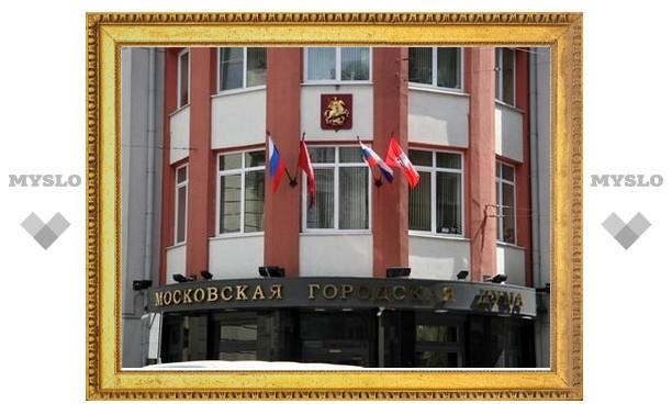 Начинается агитация в теле - и радиоэфире кандидатов в Мосгордуму