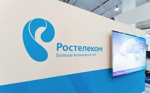В России создана Национальная ассоциация участников рынка промышленного интернета