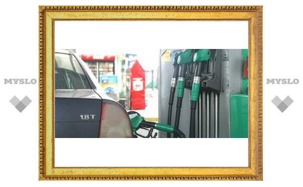 Бензин в Туле подешевел на 1,5 рубля