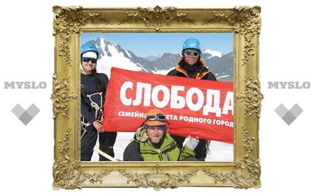 «Слобода» покорила ледники Монголии