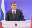 Губернатор Тульской области Алексей Дюмин: «Принцип «не хуже других» для нас с вами неприемлем»
