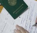 Тулячка пойдет под суд за фиктивную регистрацию 193 мигрантов