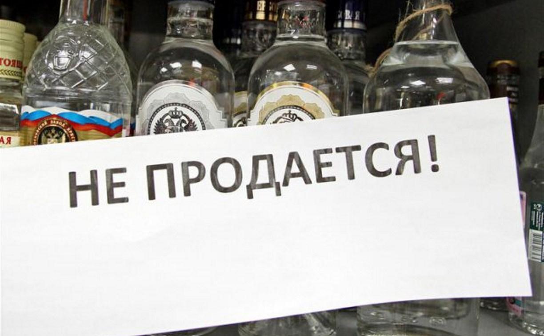 С 28 декабря по 7 января центры Тулы и районных городов станут безалкогольной зоной