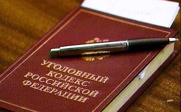 Уголовные дела по убийству на Косой Горе возбуждены в отношении сотрудников полиции и интерната