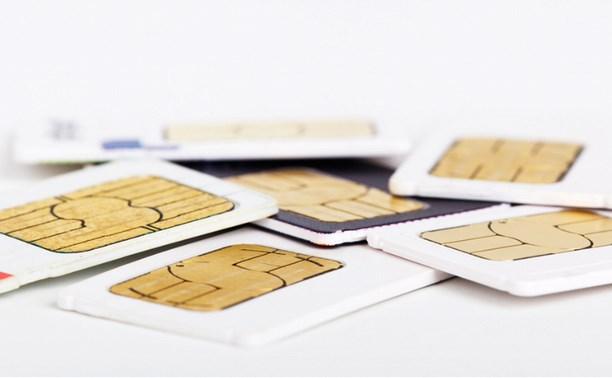 Мобильные операторы помогут банкам оценить потенциальных клиентов