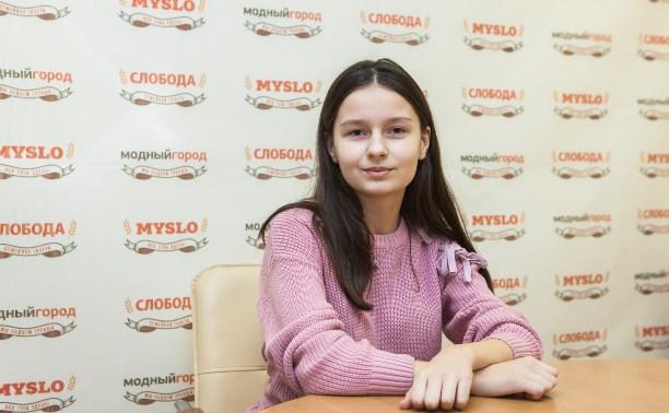 Проект по снижению ДТП: Школьница из Тулы претендует на грант в 500 тысяч рублей