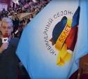 В Тулу привезут флаг юбилея КВН