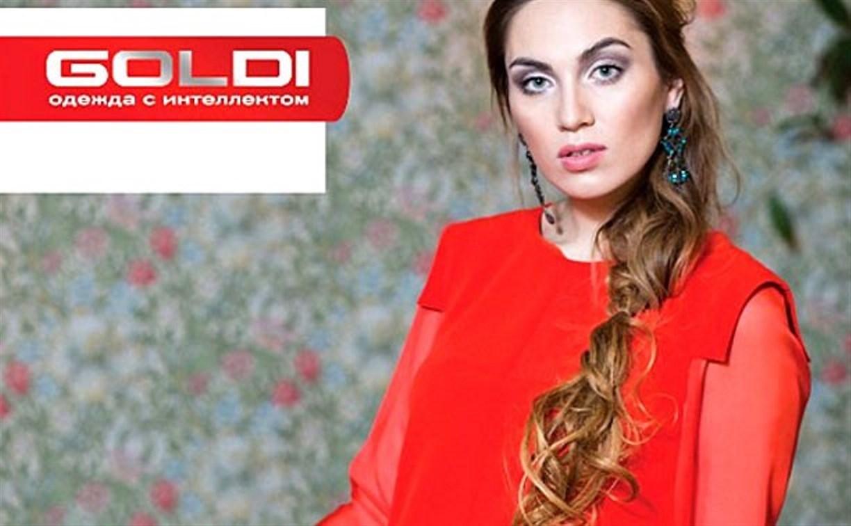 Обновите свой гардероб к весне в салоне Goldi