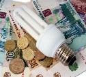 С 1 июля в Тульской области вырастут тарифы на свет и воду