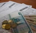 Жителям Алексина оплату за отопление завысили в два раза