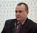 Прокурора Тулы сняли с должности