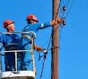 Где в Туле 31 июля не будет электричества