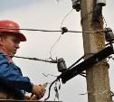 В Пролетарском районе несколько домов остались без электричества из-за обрыва кабеля