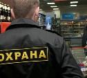 Туляк украл из супермаркета бритвенные принадлежности