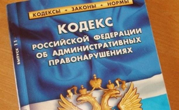 Житель Плавска получил 10 суток за нецензурную брань