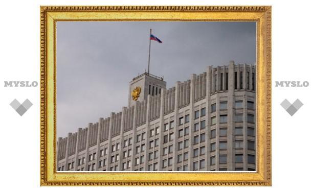 Потери России от налоговых льгот оценили в 10 триллионов рублей