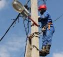 Какие улицы Тулы останутся без электричества 11 октября