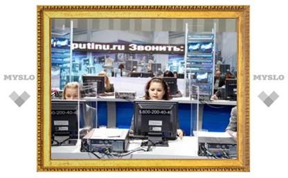 Школьнице дали условный срок за сообщение Путину о теракте