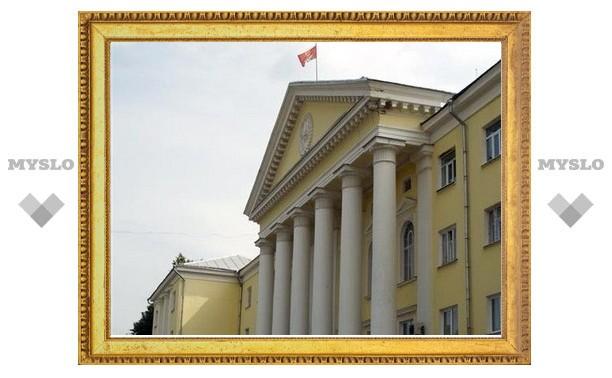 Администрации Новомосковска потребовался кредит