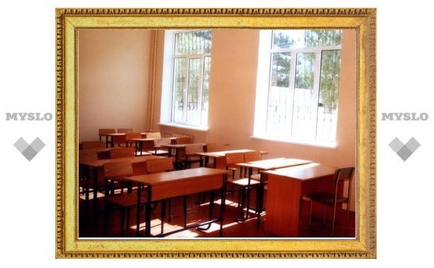 В Тульской области закроют 11 школ