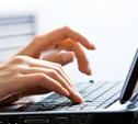 Жители региона могут получить консультацию врачей в режиме онлайн