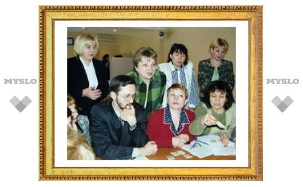 В Тулу съехались лучшие педагоги