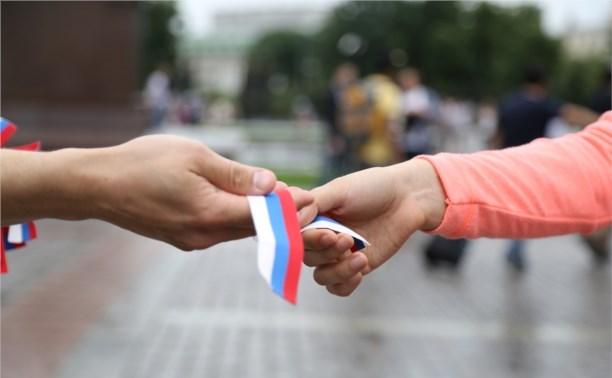 В честь Дня народного единства в Туле будут раздавать ленточки-триколоры